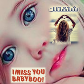 Arab Love Pictures icon