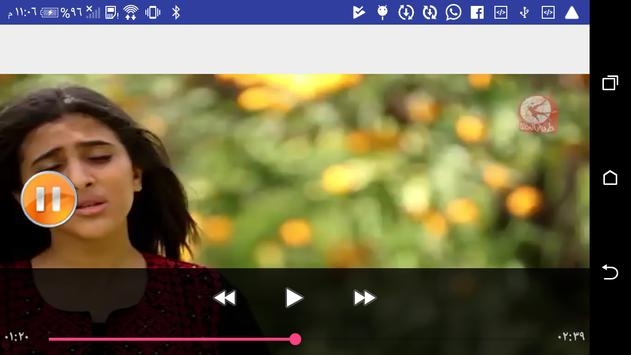 انشودة بنت صغيرة فلسطنية فيديو بدون نت HD screenshot 1