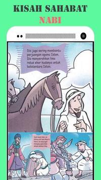 Komik Islami screenshot 1