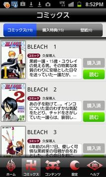 BLEACH App apk screenshot