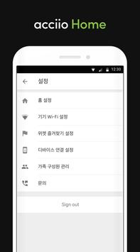 아씨오홈 (AcciioHome) apk screenshot