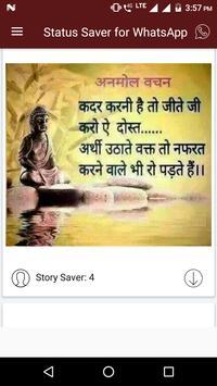 Status saver for WA poster