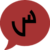 شات سوالف العراق icon