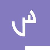 شات سوالف الرياض icon