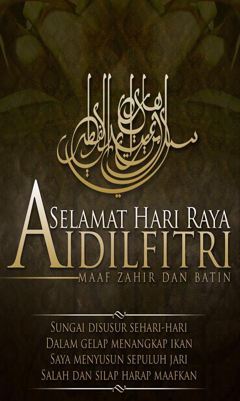 Kad Hari Raya Aidilfitri For Android Apk Download