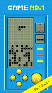 Brick Classic Game screenshot 2