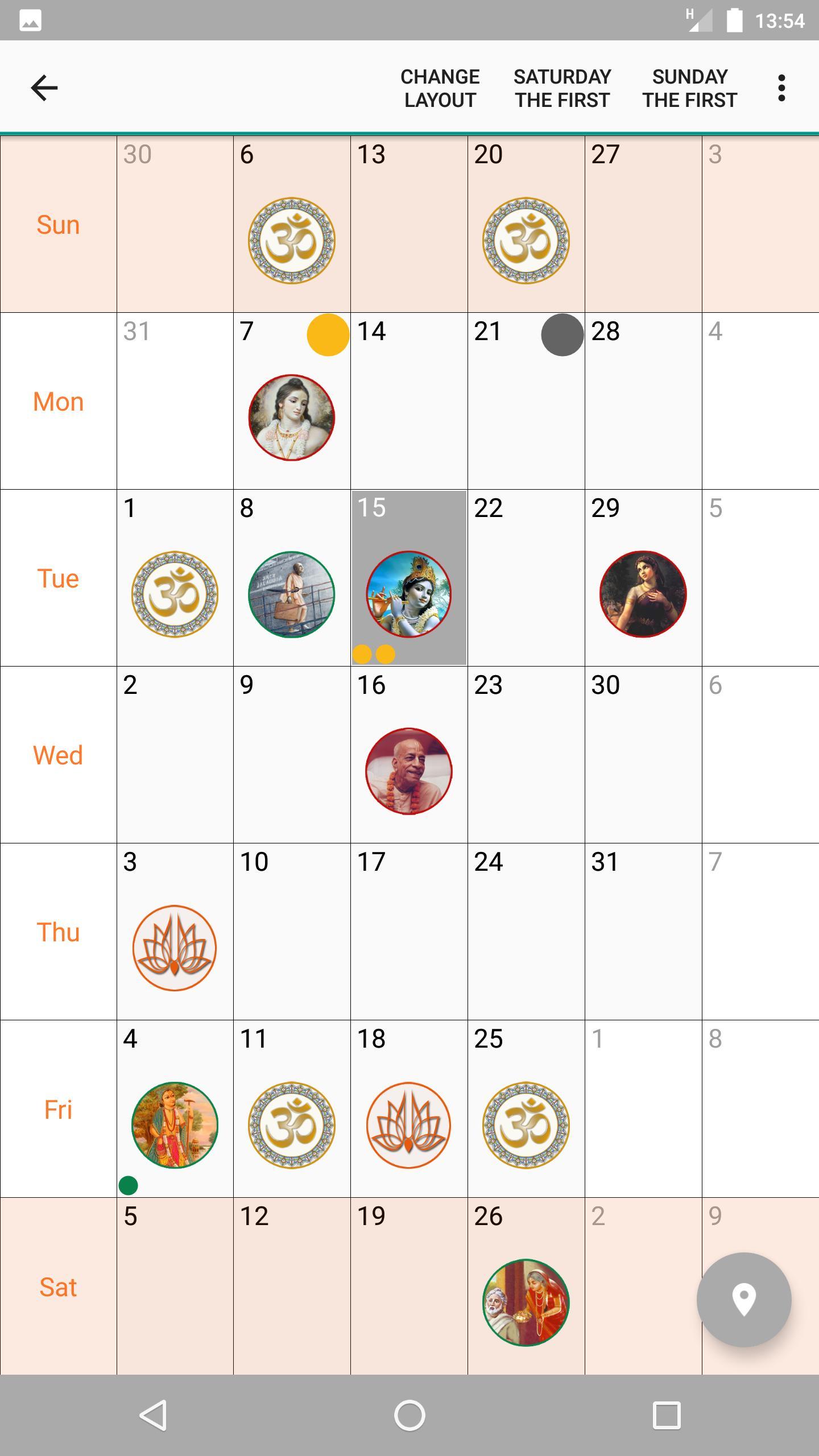 Iskcon Calendar 2019