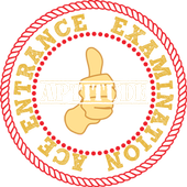 APTITUDE / PLACEMENT MOCK TEST icon