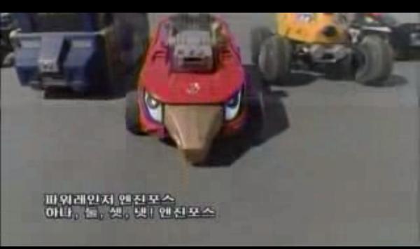 파워레인저 엔진포스 다시보기 screenshot 6