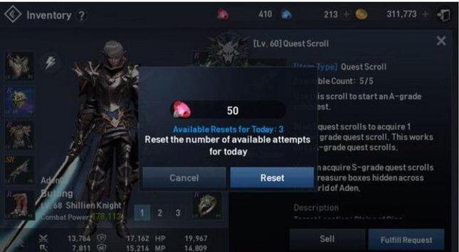 Guide Lineage 2 Revolution Pro screenshot 1