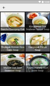 Korean food recipes apk download free books reference app for korean food recipes poster korean food recipes apk screenshot forumfinder Image collections