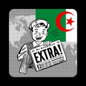 Algeria News icon
