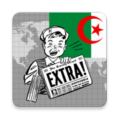 Algeria News icon