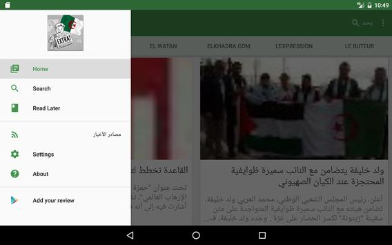 Algeria News screenshot 5