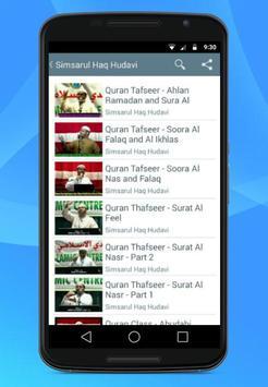 Islamic Speech - English screenshot 1