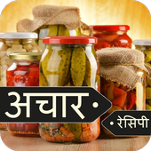 Achar Recipes in Hindi icon