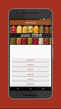 Achar Recipes in Hindi poster