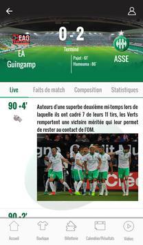ASSE screenshot 11
