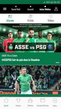 ASSE apk screenshot