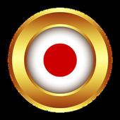 Radios Japonesas FM online gratis music top nippon icon