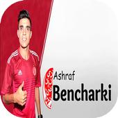 Achraf Bencharki Wallpaper icon