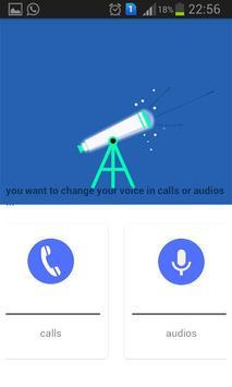 voice call changer screenshot 2