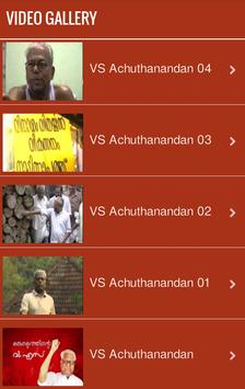 VS Achuthanandan apk screenshot