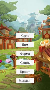 Лавка кошкодевочки Кокоа (Unreleased) poster