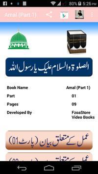 Amal (Part 1) poster