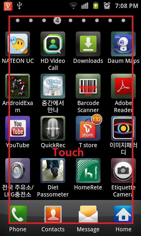 Etiquette Silent Spy Camera L for Android - APK Download