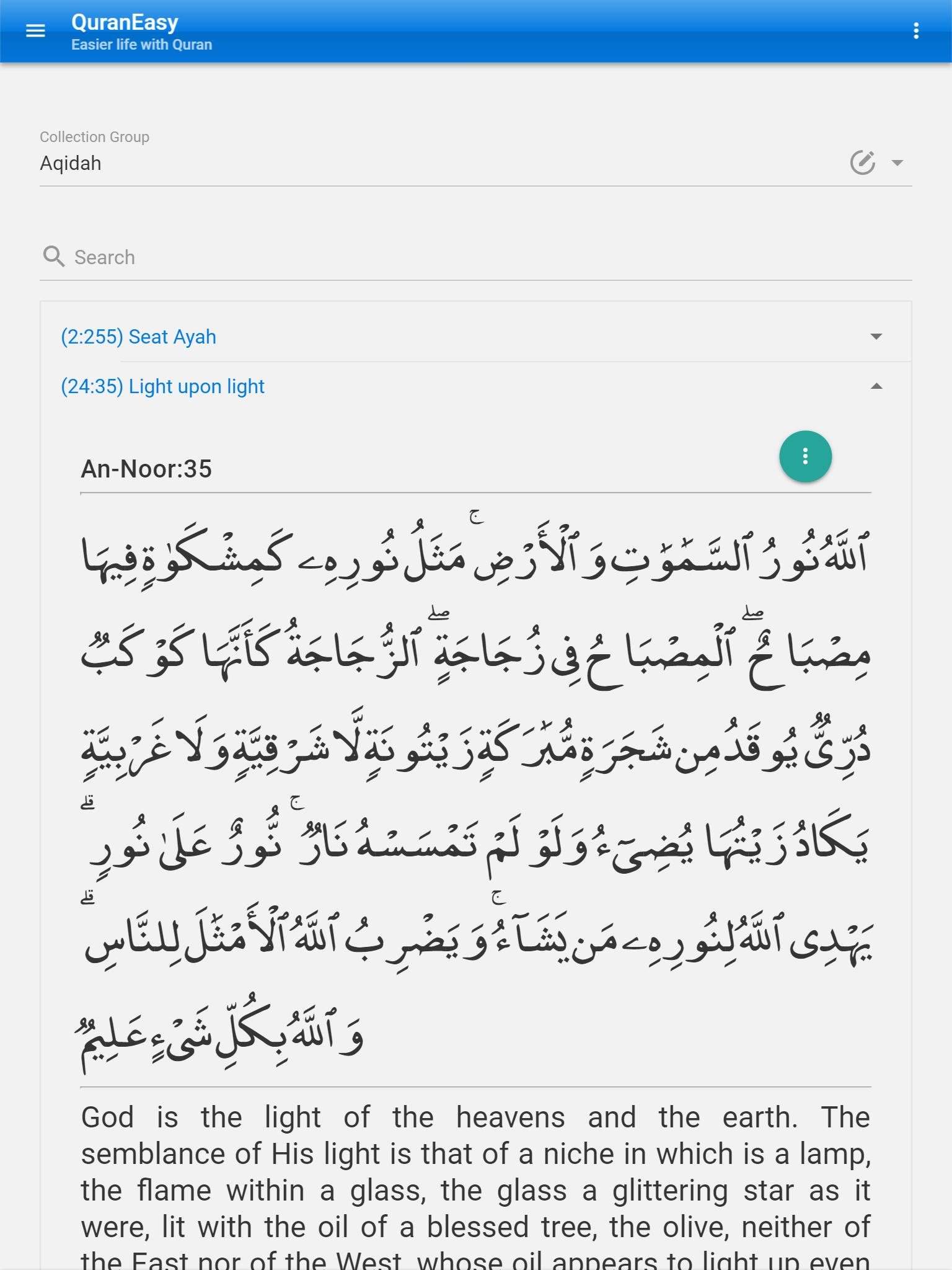 QuranEasy for Android - APK Download