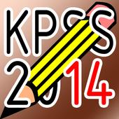KPSS Güncel Bilgiler 2014 icon