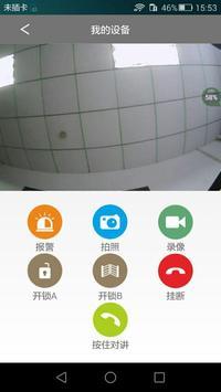 top smart apk screenshot