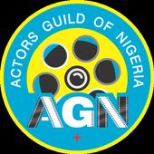 Actors Guild of Nigeria icon