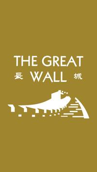 The Great Wall LS12 poster