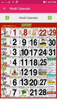 2017 Hindi Calendar screenshot 2