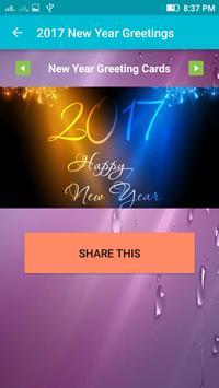 2017 New Year Greetings screenshot 2