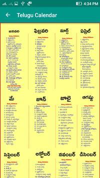 2017 Telugu Calendar apk screenshot