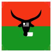 Madagasikara: News - Actualité icon