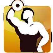 aFitness Light-Workout,Fitness icon