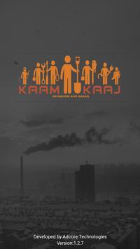 KaamKaaj poster