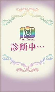 Aura Camera apk screenshot