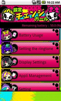 Setting Change Girl apk screenshot