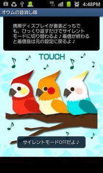 Shush! The birds poster