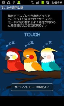Shush! The birds screenshot 1