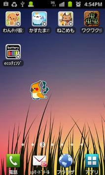 Shush! The birds screenshot 2