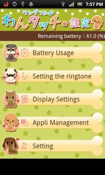 One-touch settings apk screenshot