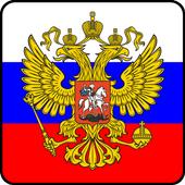 I am Russian icon