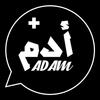 وات ساب أدم بللس أيقونة