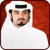 شيلات محمد ال نجم  2017 icon